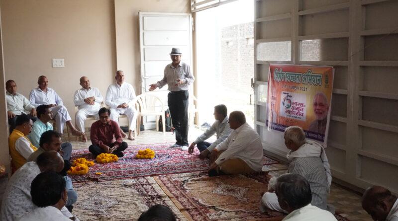 अर्जुन बरोदा में स्वच्छता जागरूकता कार्यक्रम आयोजित