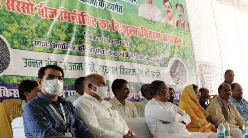 किसानों को मुफ्त 8 लाख हाईब्रिड बीज किट बंटेंगे