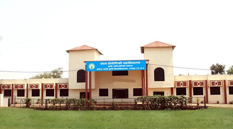 कृषि विश्वविद्यालय के विभिन्न पाठ्यक्रमों में 3676 सीटें प्रवेश हेतु उपलब्ध